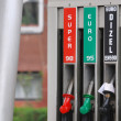 Gas station — Stock Photo #7942574