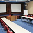 Stock Photo: Conference room interior