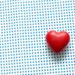 Stock Photo: Perfect heart