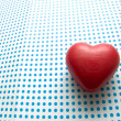 Perfect heart — Stock Photo