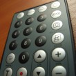 Thin remote closeup - Stock Photo