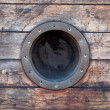 Royalty-Free Stock Photo: Porthole