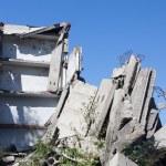 Earthquake — Stock Photo