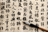 Chinese calligraphy on beige paper — ストック写真