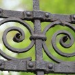 Stock Photo: Steel picket fence