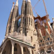 Sagrada Familia Cathedral - Stock Photo