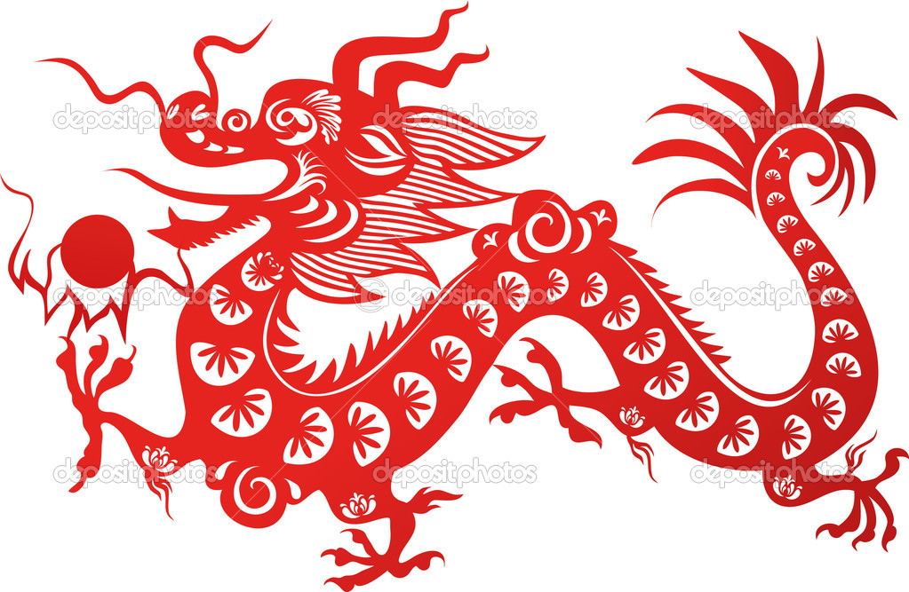 Chinese symbol for dragon tattoo