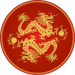 Chinese dragon — Stock Vector #7470057