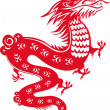 Chinese dragon - Stockvectorbeeld