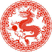 Chinese dragon — Vetorial Stock