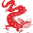 Stock Vector: Chinese dragon New Year 2012
