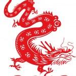 kinesisk drake nytt år 2012 — Stockvektor