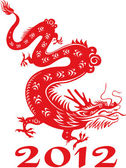 Chinese dragon New Year 2012 — Stock Vector