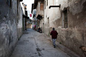 Old Antakya — Stock Photo
