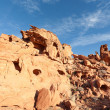 Valley of Fire State Park — Stock Photo