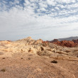 Rainbow Vista, Valley of Fire — Stock Photo