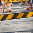 Royalty-Free Stock Photo: Council road blocks