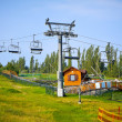Ski Lift. Chairlift in summer. - Stock Photo