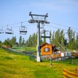Ski Lift. Chairlift in summer. — Stock Photo