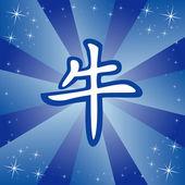 китайский зодиак знак быка — Cтоковый вектор