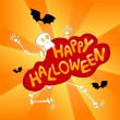 Halloween card with funny skeleton — Stock Vector #7127855