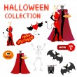Stock Vector: Halloween cartoon characters