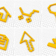 Royalty-Free Stock Photo: Set of 6 orange icons
