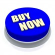 Buy now round button 3d — Stock Photo #7796956