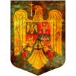 National emblem of romania — Stock Photo