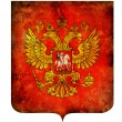 National emblem of russia — Stock Photo