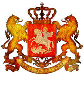 National emblem of georgia — Stock Photo