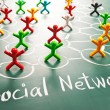Social network — Stock Photo #7027399