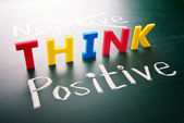 Tänka positivt, inte negativ — Stockfoto