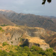 Mountains Of Armenia. — Stock Photo #6924255