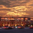 Yerevan, Republic Square. — Stock Photo