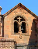 Echmiadzin Cathedral in Armenia,fragment. — Stock Photo