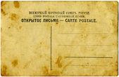 Vintage postcard. — Stock Photo