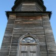 Stock Photo: Old wooden church on Kizhi island
