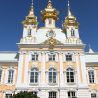 Petrodvorets-Peterhof Palace Saint Petersburg Russia — Stock Photo