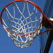 Outdoor basketball — Stock Photo