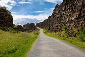 Path along fissure — Stock Photo