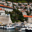 Dubrovnik Destinations — Stock Photo