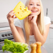 Woman with cheese - Stock Photo