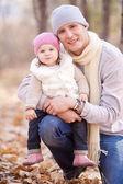 Rodina v parku — Stock fotografie