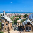 Park Guell, view on Barcelona, Spain — Stok fotoğraf