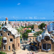 Park Guell, view on Barcelona, Spain — Stock Photo