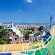 Park Guell, view on Barcelona, Spain — Stock Photo #7147947
