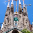 La Sagrada Familia cathedral in Barcelona - Stock Photo