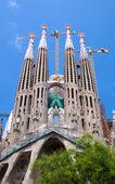 Catedral de la sagrada familia en barcelona — Stockfoto