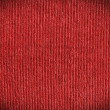 Red canvas — Stock Photo #7461840